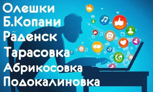 Компания RostNet расширила географию телекоммуникационной сети