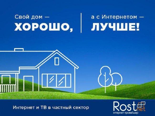 Подключаем новые населенные пункты Херсонской области